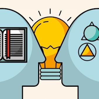 シルエット男頭創造性アイデア知識を学ぶ