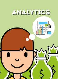Люди аналитика бизнес
