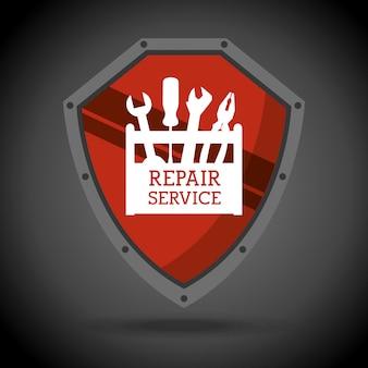 修理サービス