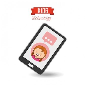 Технологичные дети