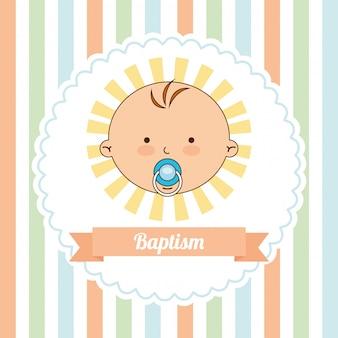 バプテスマの招待状デザイン