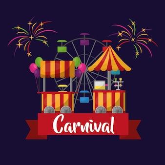 Карнавальный фестиваль колесо обозрения