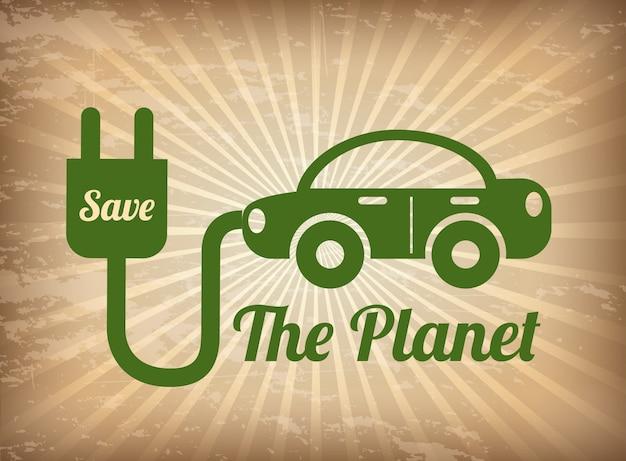 エネルギーを節約