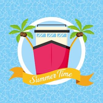 夏の時間の図