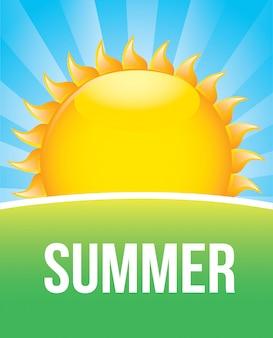 Летом