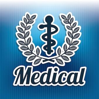 医療単純要素