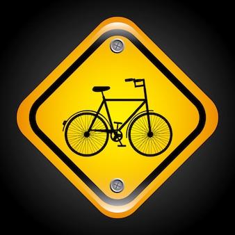 自転車、デザイン