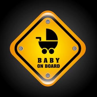 ボードデザインの赤ちゃん