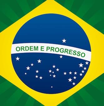 碑文とブラジルの国旗