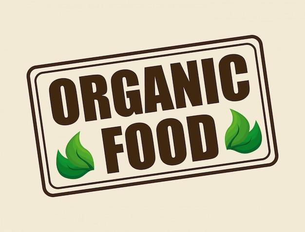 有機食品のラベルの図