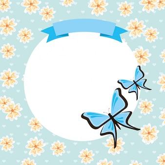 美しい蝶のフレーム