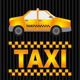 タクシーのグラフィックデザイン