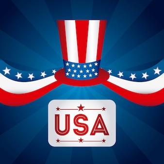 アメリカデザイン
