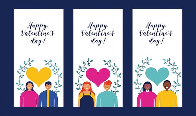 幸せなバレンタインの日カードセット