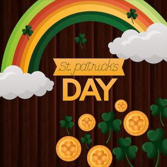С днем святого патрика