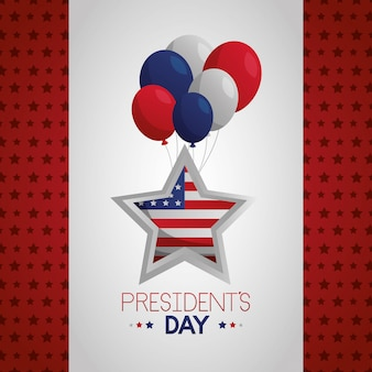 С днем президентов