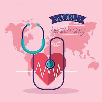 世界保健デー
