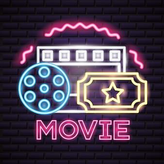 映画時間ネオンサイン