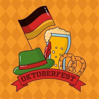 Октоберфест германия праздник
