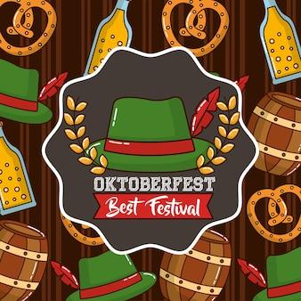 オクトーバーフェストドイツのお祝い