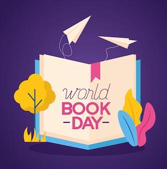 世界の本の日