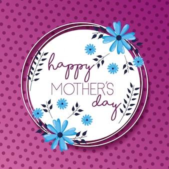 幸せな母の日グリーティングカード