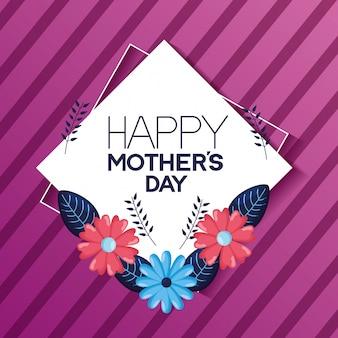 Поздравительная открытка с днем матери