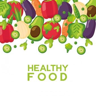新鮮な健康食品