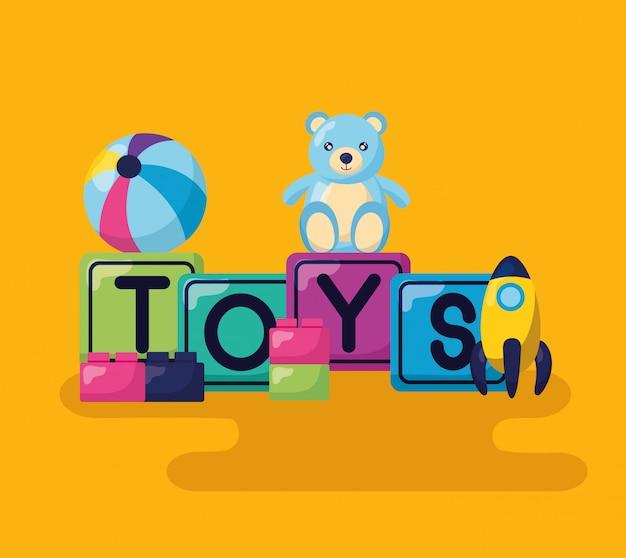 キッズおもちゃデザイン