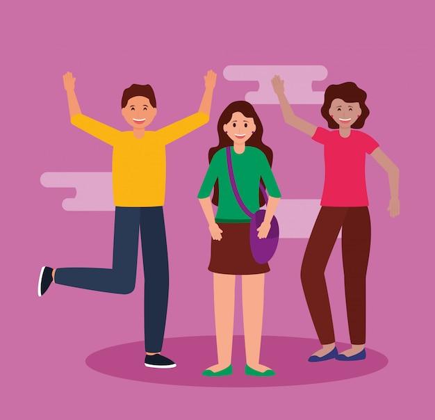 Счастливые молодые люди