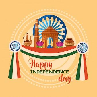 С днем независимости в индии в плоском стиле