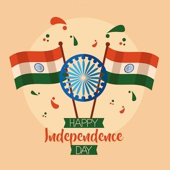 フラットスタイルのインドの幸せな独立記念日