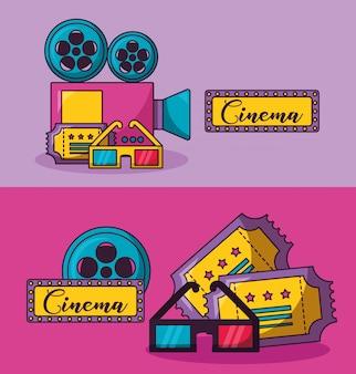 Кино фильм иллюстрация