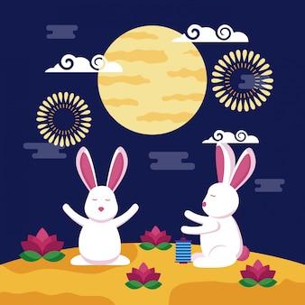 Празднование середины осени, праздничная открытка