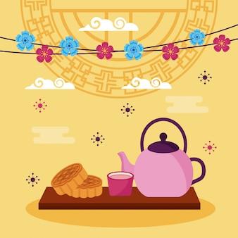 中秋節のお祝いカード