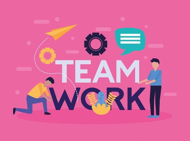 人のチームワークのフラットなデザインイメージ