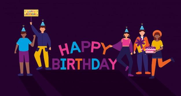 フラットスタイルの誕生日おめでとう人