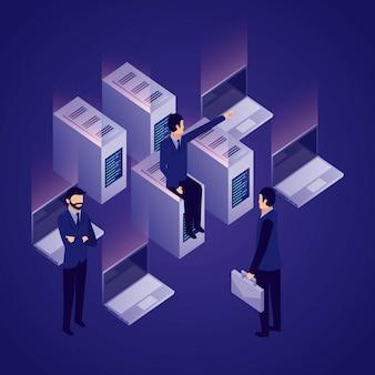 データネットワークの実業家