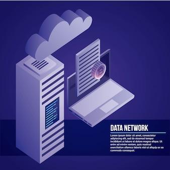 Иллюстрация сети передачи данных