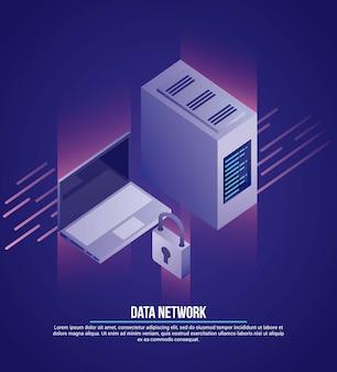 データネットワークの図