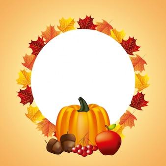 С днем благодарения
