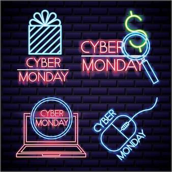 Кибер понедельник магазин