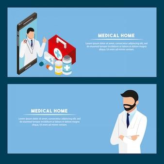 デジタル健康概念バナーテンプレート