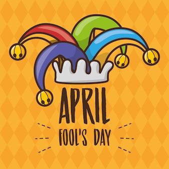 Апрельский день дураков