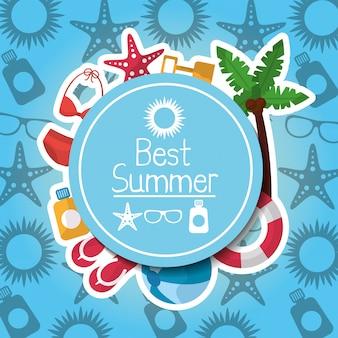 最高の夏ポスター休暇旅行レジャー