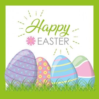 Счастливые пасхальные яйца на траве поздравительной открытки