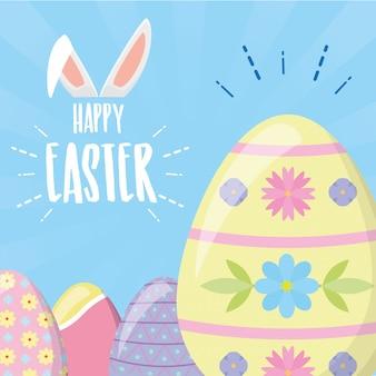 Счастливые пасхальные яйца в пастельных тонах и открытка с ушами кролика