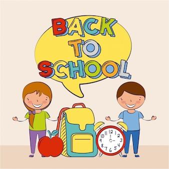 学校、編集可能なイラストに戻る、幸せな子供たちのグループ