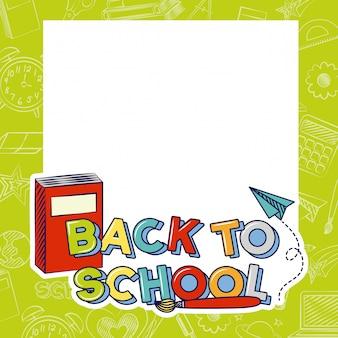 空白のスペース、学校の図に戻るの本、ブラシ、紙飛行機