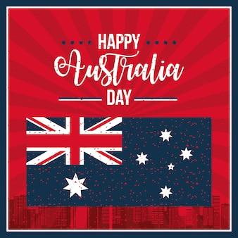幸せなオーストラリアの日のお祝い
